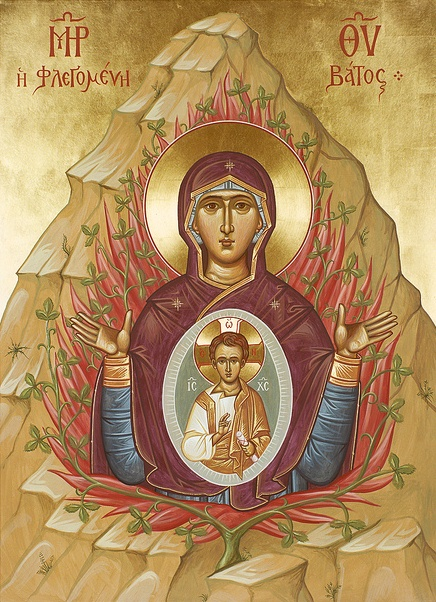 Theotokos-the-burning-bush-Inner-Liturgy-of-the-Heart