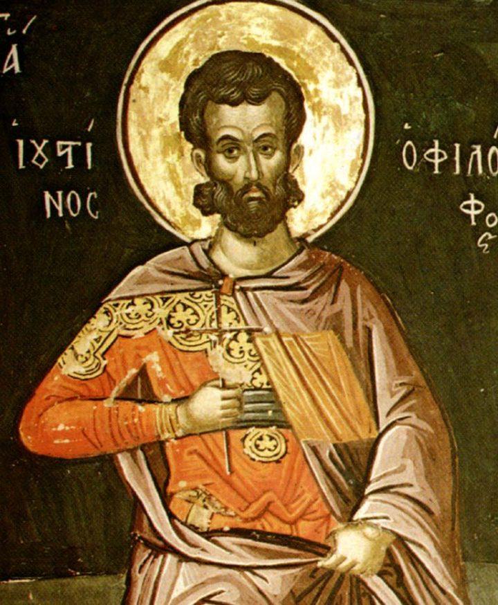 St-Justin-Martyr-e1464838721698