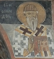 220px-Zemen-monastery-st-spiridon